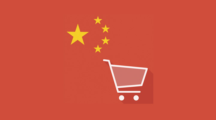 China E-Commerce