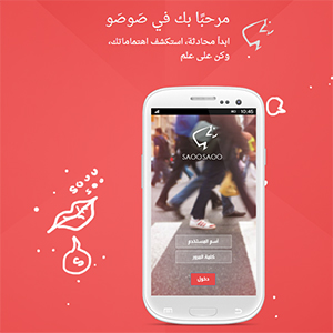 SaooSaoo an Arabic Based Micro Blogging Platform Went Viral?